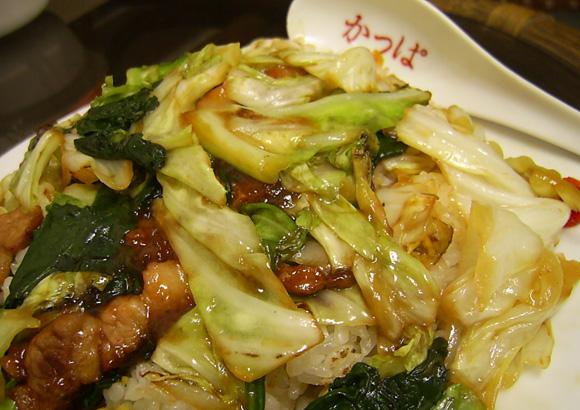 稲取温泉 肉チャーハン